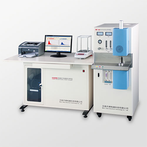 CS996 High-frequency Infrared Carbon & Sulfur Analyzer